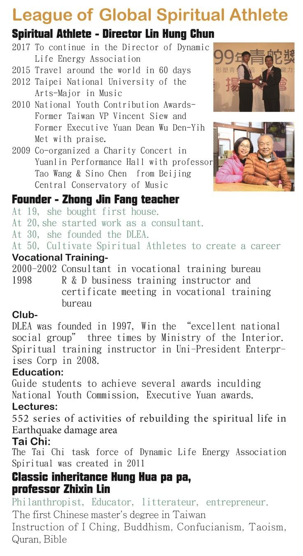 20周年英文簡長二版6