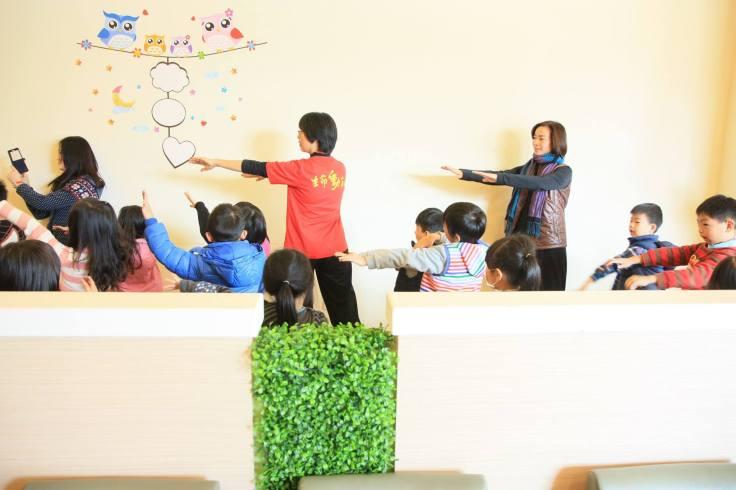 吉的堡美語學校1