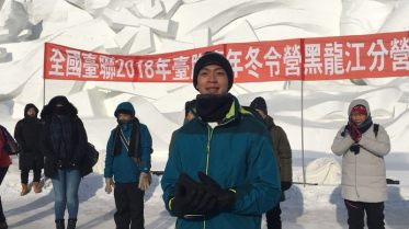 Representing Taiwan students speech at the Harbin youth winter camp