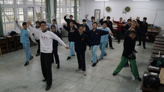 Founded Qing Duo Tai Chi club at Zhang An secondary school