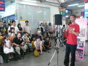 Charity performance at Changhua Railway Station